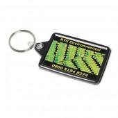 Acrylic Reclaim Keyfob 41x66mm